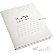 Папка д/бумаг с завязк. А4 белая, мелов. 320гр/м2 3077413 deVente
