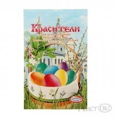 Краска для яиц 4 цвета 18гр 1918775 Домашняя кухня