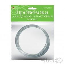 Набор для творчества Проволока мягкая, d=3мм, 3м, серебро 2-621/01 HOBBY TIME
