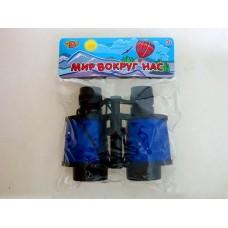 Бинокль синий (12*16см)  в пакете Б-3570 Рыжий кот