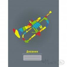Дневник муз.школы 48л. 7БЦ, мат. ламин, выб.лак, 60гр/м2