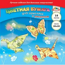 Бумага цветная 18л 6цв. для Оригами 200х200мм