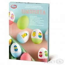 Краска пищевая для яиц