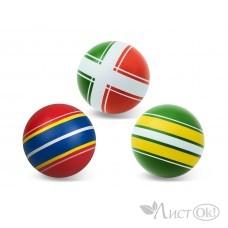 Мяч детский d=125мм, ручное окраш. Серия