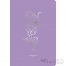 Тетрадь 40 л. клетка скр. А4 обл-цветн.дизайнер.карт., тиснен.фольг.серебро , скруг.угл.