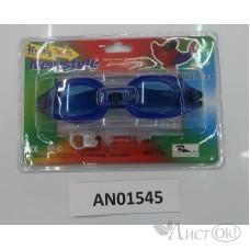Очки для плавания в блистере универсальные, 5 цветов AN01545