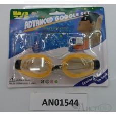 Очки для плавания на планшете универсальные, 5 цветов AN01544
