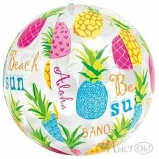 Мяч надувной Lively 51 см, от 3лет, 3вида И59040 INTEX