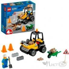 Конструктор Great Vehicles Автомобиль для дорожных работ 60284 LEGO