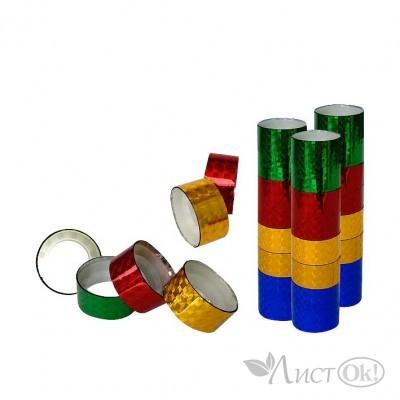 Клейкая лента голография 1.8СМх3М, цвет ассорти, пвх J.Otten