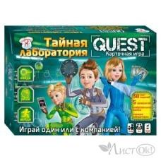 Игра настольная Квест. Тайная лаборатория (10-15 лет) 12221002Р Ранок