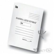 Папка д/бумаг с завязк. А4, мелов. белая, пл.450 гр/м2 51443 Лихт