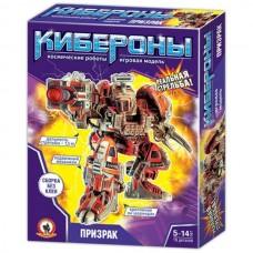 Робот Киберон Призрак в коробке 00604 Технолог
