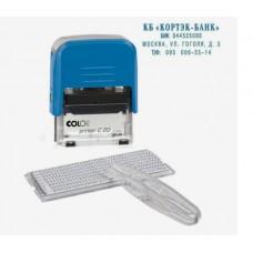 Штамп автом. самонаб. 4-стр.1 касса, Colop Printer C20-SET, синий 484547