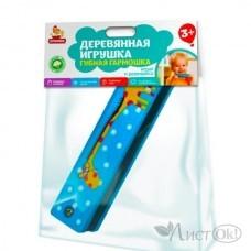 Игрушка деревянная губная гармошка W0172 Буратино