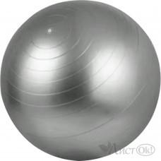 Мяч гимнастический, серебристый, 65 см JB0206573 Компания друзей