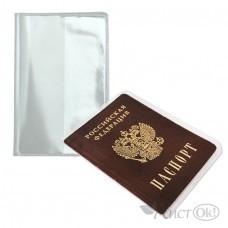 Обложка д/паспорта 1068/367-11S