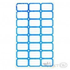 Ценники 202 синие 25х38мм,24 шт на листе,80 листов,самокл.,цена за 1 уп. J.O. /1 /0 /50 /0