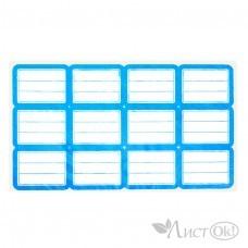 Ценники 182 синие 37х51мм,12шт на листе,80листов,самокл.,цена за 1 уп. J.O. /1 /