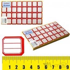 Ценники 302 красные 29х29мм,32шт на листе,80 листов,самокл.,цена за 1 уп. J.O. /