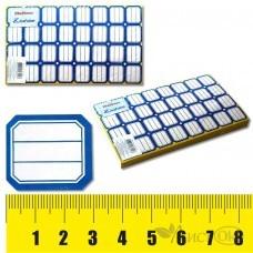 Ценники 302 синие 29х29мм,32шт на листе,80 листов,самокл.,цена за 1 уп. J.O. /1 /0 /50 /0