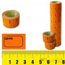 Ценники ,20х30мм, 280шт, оранжевые LF700 J.O.