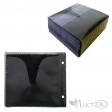 Вкладыши для CD дисков JO-3 чёрные, цена за 1 вкладыш /100 /0 /0 /4800