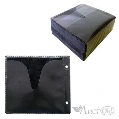 Вкладыши для CD дисков JO-3 чёрные, цена за 1 вкладыш