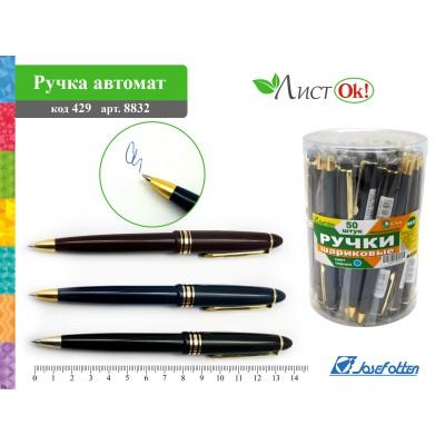 Ручка-сквиш