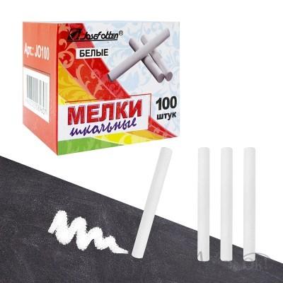 Мелки белый круглый (цена за 1шт) коробка 100шт JO-100 J.Otten