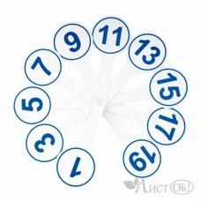 Набор веер цифр  ( от 1 до 20 ) /ВК05/ Стамм