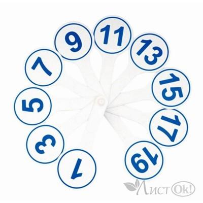 Набор веер цифр  ( от 1 до 20 ) ВК05 Стамм