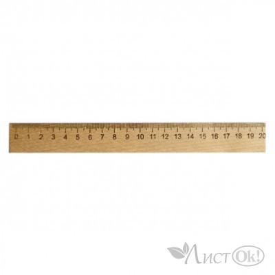 Линейка деревянная 20см / Ижевск ЛД-20