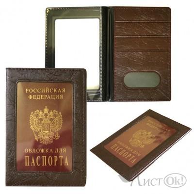 Обложка для паспорта с окошком, т.коричневая, экокожа 7558-3 J.Otten