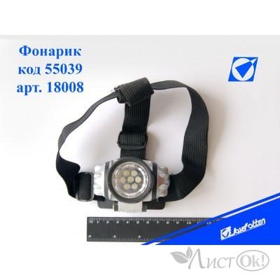 Фонарик LED налобный 18008 J.Otten