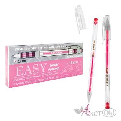 Ручка гелевая , 0,7*139мм 888Y EASY розовый