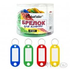 Брелок для ключей с биркой 5х2см, ассорти 16990/Y101 J.Otten