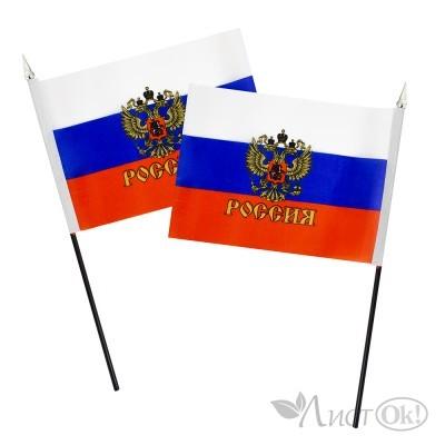 Сувенир Флаг