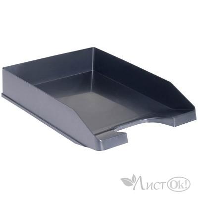 Лоток для бумаг горизонтальный СТАНДАРТ, черный ЛТ22 Стамм