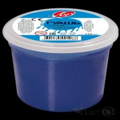 Краска гуашь 225мл, синяя светлая 8С405-08 Луч