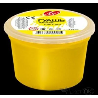 Краска гуашь 225мл, желтая светлая 8С394-08 Луч