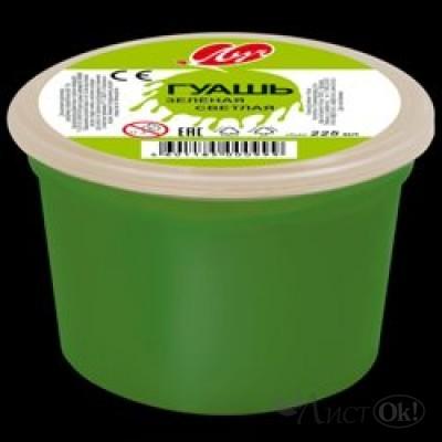 Краска гуашь 225мл, зеленая светлая 8С398-08 Луч