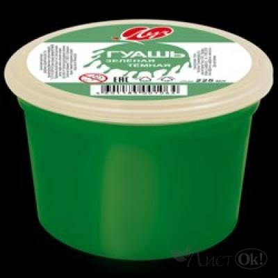 Краска гуашь 225мл, зеленая темная 8С 403-08 Луч