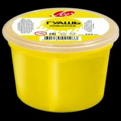 Краска гуашь 225мл, лимонная 8С 402-08 Луч