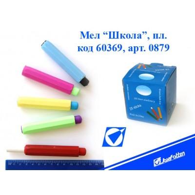 Мелки для рисования цветные в пласт. футляре