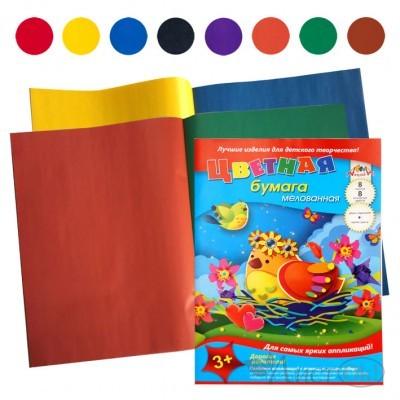 Бумага цветная А4 8л 8цв., двухст.,