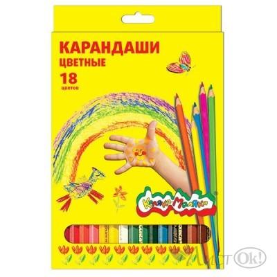 Карандаши цветные 18цв, короб./ ККМ18 Каляка-Маляка