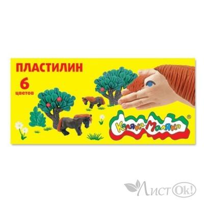 Пластилин 6цв. 90 гр. со стек. ПКМ06 Каляка-Маляка