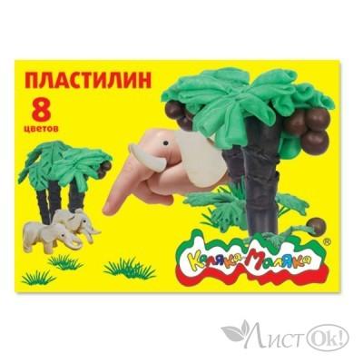 Пластилин 8цв. 120 гр. со стек. ПКМ08 Каляка-Маляка