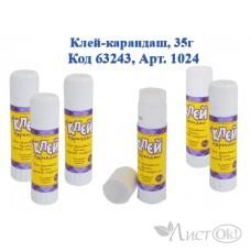 Клей-карандаш 35г PVA Школьный 1024 Глобус